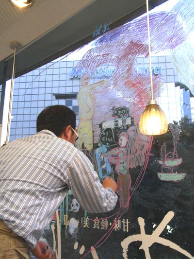 めぐり・ウインドー・ギャラリー第4弾は第1回に描いてくださった田中拓馬さんが再び登場です。