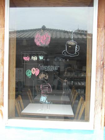 ラウンドカフェ@本鵠沼でゆったり、キットパスでおえかき