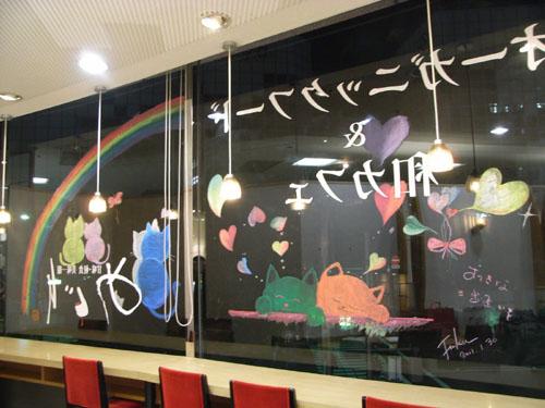 めぐり・ウインドー・ギャラリー第3弾は福島康司さんの「すてきな出逢いを」 2011年1月30日〜