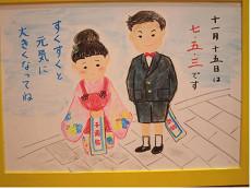"""""""おもちゃの理想郷ゆーといぴあ""""さんが各店舗にてキットパスと専用ボード(ポップンボード)を使ってアートしています"""