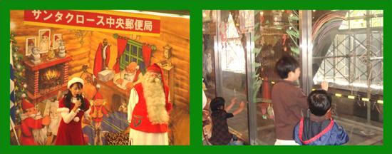 サンタが街にやってくる!in東京2010@ていぱーくにキットパスおえかきで参加しました。2010年11月13〜14日
