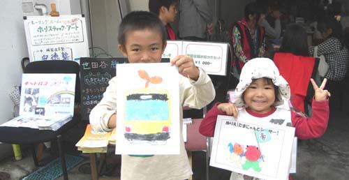 ■2010年10月10-11日「あきさみよ豪徳寺沖縄祭り」にNPO法人まちこらぼさんとの協働でキットパスぬり絵で参加しました。