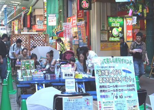 川崎銀柳街『サマープレゼントセール』イベントに参加しました:ビニール傘とバッグにキットパスでお絵かき(2011年7月9-10日)