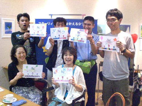 スターリィマン紙芝居プロジェクト&キットパスコラボレーションチャリティーイベント@めぐりを開催しました(2011年8月20日)