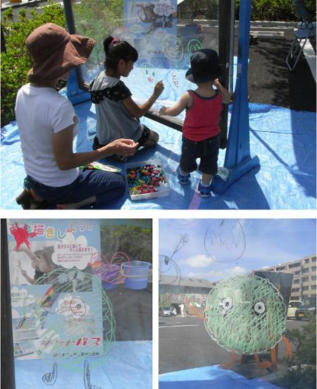 SUUMO(スーモ)の秋祭りにキットパスお絵かきで参加しました@SUUMO住宅展示場武蔵小杉(2011年9月10〜11日)