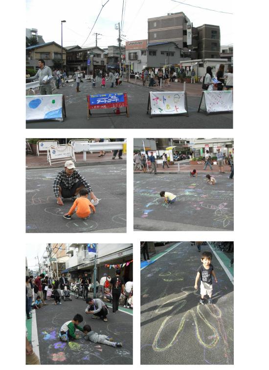 三軒茶屋&二子玉川商店街でチョークでラクガキ!(2011年10月16日・23日)