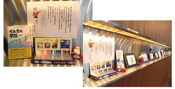 岩重慶一さんのキットパスで描いたクリスマス絵展「サンタ・ストーリー」開催          (2011年12月12〜25日)