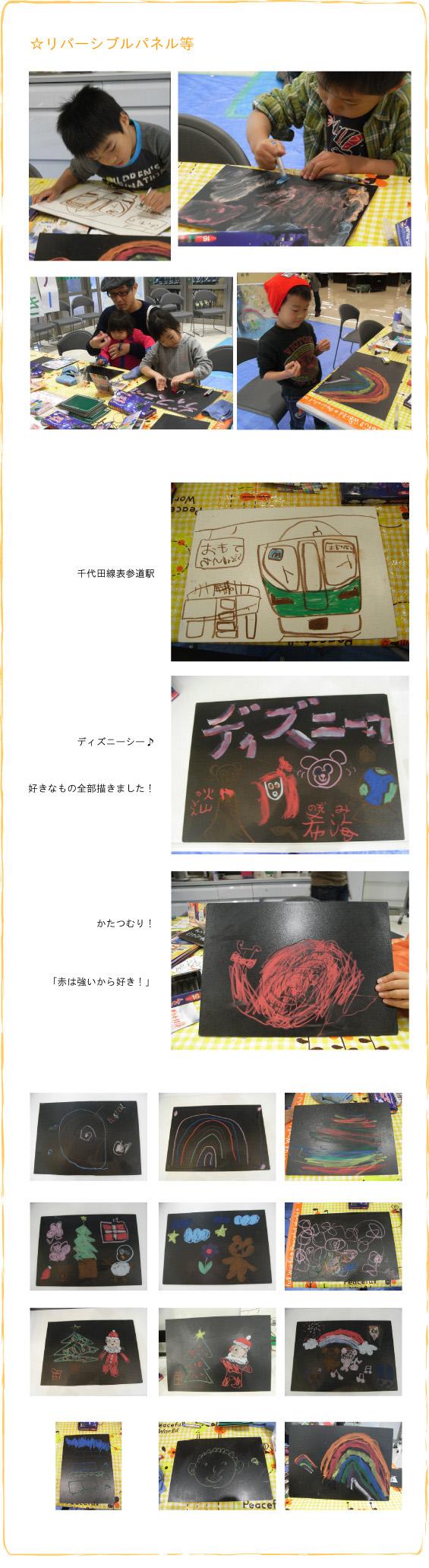 サミットストア成城店でキットパスお絵かきイベント第2弾を開催しました(2011年12月17日)