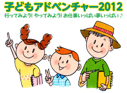 ダストレスeyeチョーク/日本理化学工業株式会社