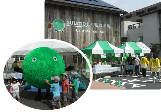 SUUMO(スーモ)の秋祭りにキットパスお絵かきで参加しました@SUUMO住宅展示場武蔵小杉(2012年9月8〜9日)