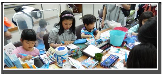 親育ち∞子育ち共育プロジェクト―わくわく親子フェスタ@つるみにキットパスで参加しました♪(2013年5月11日)