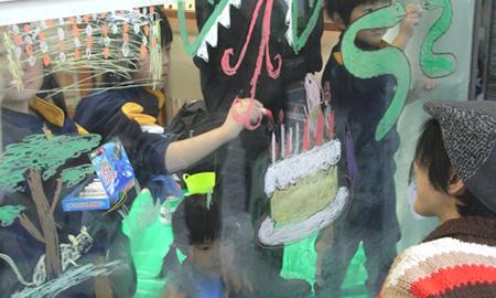 絵本作家スギヤマカナヨさんの「対話する絵画ワークショップ」にキットパスで協力します@清澄庭園(2013年7月30日)