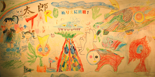 川崎市岡本太郎美術館「巨大TAROぬりえに挑戦!」終了しました!(2013年7月20日-10月6日)
