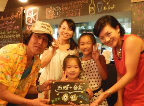 福山竜一さん&長崎宏美さんによる夏休み「きっとキットパス」コンサート@三鷹GM Cafe(ぐらまかふぇ)(2013年8月18日)