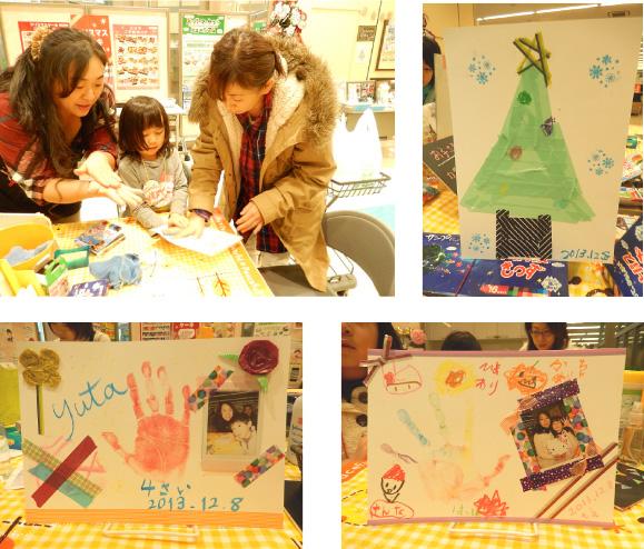 キットパスアートインストラクターさんによる手形スタンプアルバムカフェ@サミットストア成城店(2013年12月8日)
