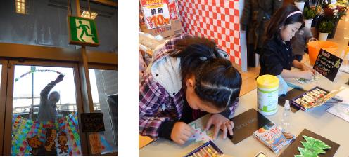 武蔵野美術大学アーティスト齋藤アンドリュウさんとキットパスでクリスマスお絵かき大会@サミットストア下倉田店(2013年12月15日)