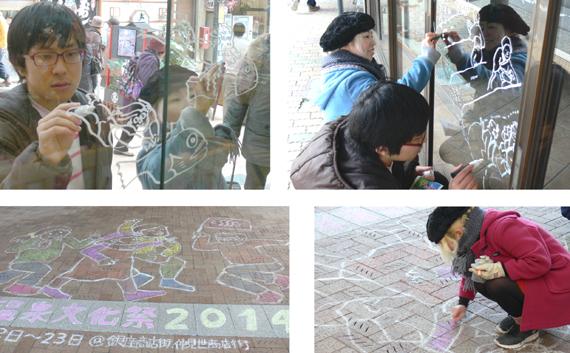 アートユニット「uwabami」さんが熱海仲見世商店街「混流温泉文化祭」にてキットパスとダストレスチョークでライブペイント(2014年3月8〜23日)
