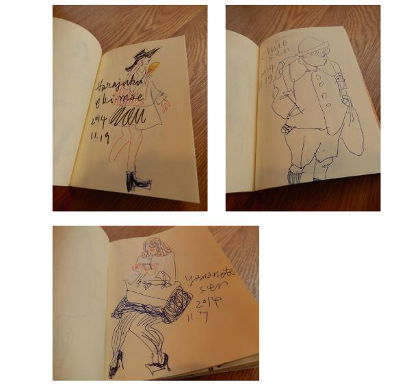 めぐたまキットパスミラーギャラリーVol.4 サイトウマサミツさんの「ふゆだま」(2014年11月25日〜)