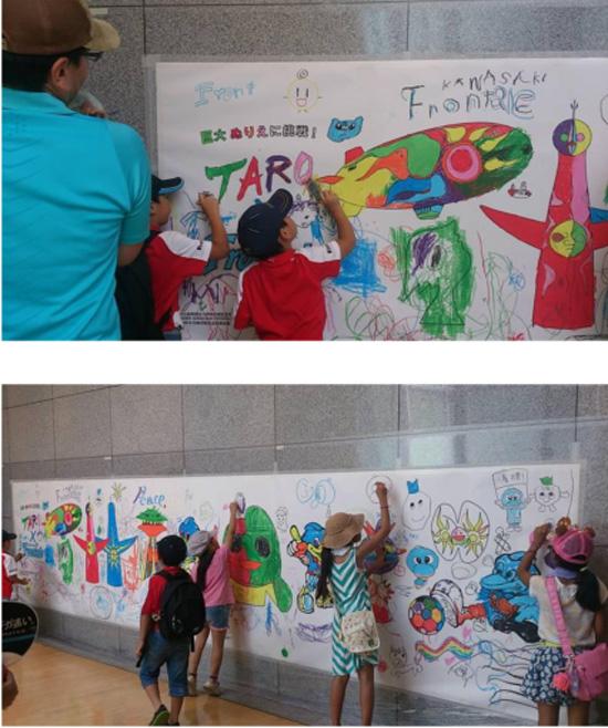 川崎市岡本太郎美術館『岡本太郎とアール・ブリュット展』&参加型イベント「顔を描こう!仮面を作ろう!」(2014年7月19日〜10月5日)