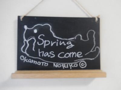岡本典子さんの日本理化学工業(株)川崎工場ウインドーギャラリー第3弾「Spring has come」(2015年3月7日)