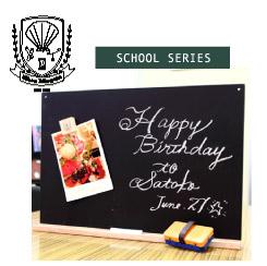 すこしおおきな黒板 -school series-
