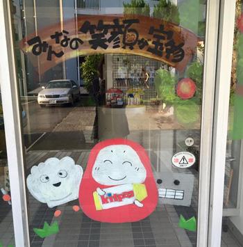 水野春江さんの日本理化学工業(株)川崎工場ウインドーギャラリー第7弾「みんなの笑顔が宝物」(2016年5月7日)