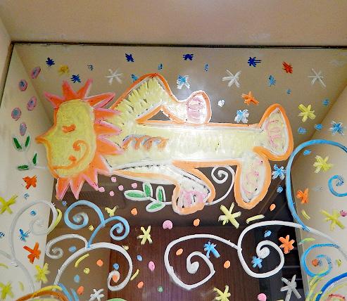 めぐたまキットパスミラーギャラリーVol.11 奥 勝實さんの「昼下がりの妖精」(2016年5月30日〜)