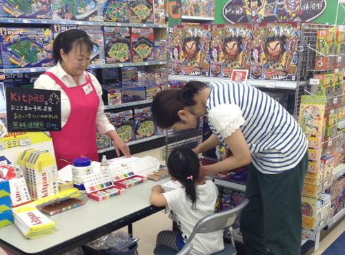 トイザらスみなとみらい店のワークショップにご参加いただきありがとうございました。