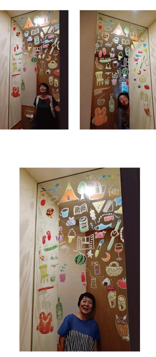 めぐたまキットパスミラーギャラリーVol.12 宇田川一美さんの「夏やすみ」(2016年8月1日〜)