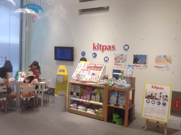 銀座伊東屋本店にてキットパスのイベントとワークショップ!