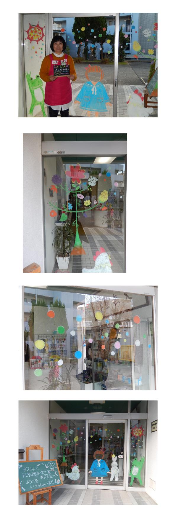 川崎工場ウインドーギャラリー第10弾 安生すみえさんの「コケッコー はるがキタよ〜」(2017年1月11日〜)