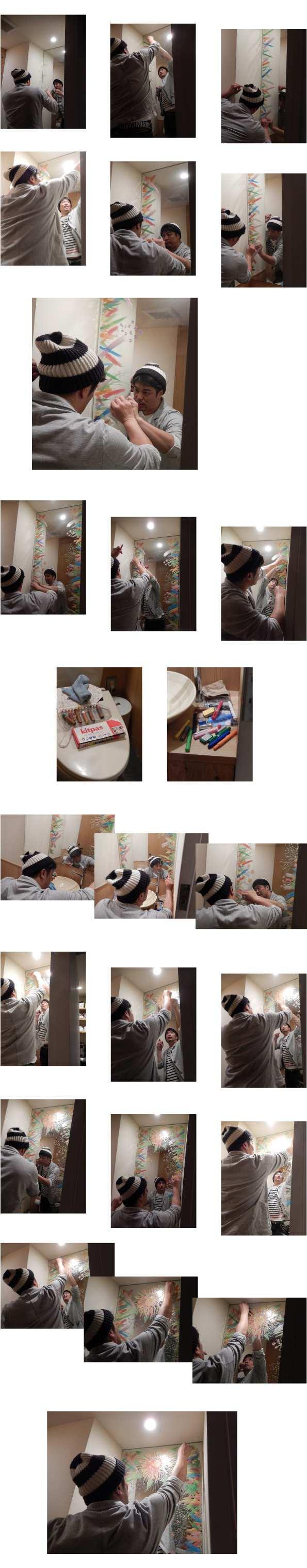 めぐたまキットパスミラーギャラリーVol.15 浅葉 弾さんの「ギュンギュン」(2017年3月6日〜)