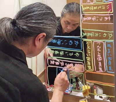 めぐたまキットパスミラーギャラリーVol.16 橋本夕紀夫さんの「黄金湯」(2017年7月1日〜)