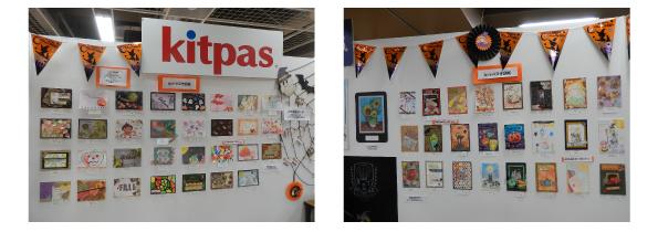 第11回スタンプカーニバルで「キットパス×スタンプ作品展(kitpasブース内)」を開催しました(2017年9月30日〜10月1日)