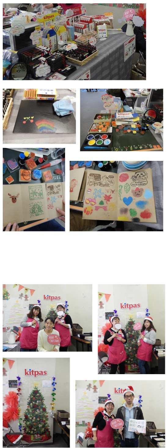 浅草橋けしごむはんこヴィレッジvol.2で「キットパス×スタンプ作品展(kitpasブース内)」を開催しました(2017年12月10日)