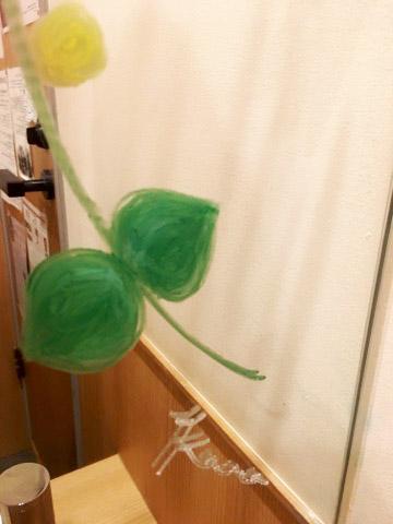 めぐたまキットパスミラーギャラリーVol.19 塚田佳奈さんの「もうすぐ春」(2018年1月29日〜)