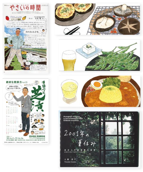めぐたまキットパスミラーギャラリーVol.24 オオスキトモコさんの「mame・豆・ま〜め」(2019年4月1日〜)