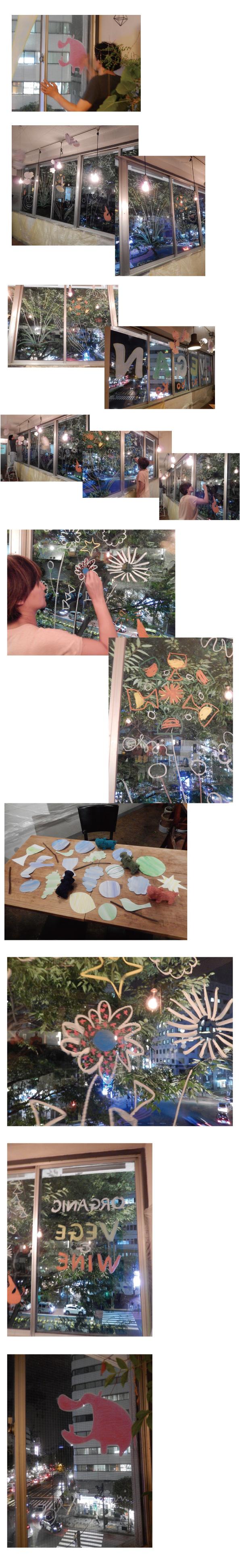 お野菜小皿料理のワインバル キボコ ウインドーアート第4弾 サイトウマサミツさんの「Jardin de Kiboko(ジャルダン・ド・キボコ)」(2019年8月20日〜)