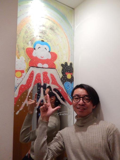 めぐたまキットパスミラーギャラリーVol.26 北村 環さんの「めぐたま来福図」(2019年12月2日〜)