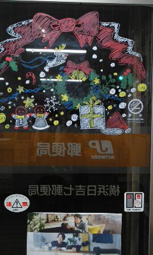 日本郵便様のキットパスウィンドウアート第2弾!