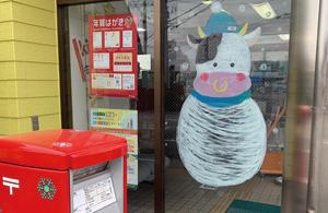 日本郵便様のキットパスウィンドウアート第4弾!